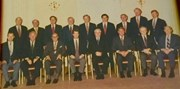 kaplan_-_1993_executive_committee